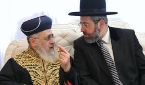 """הרבנים הראשיים, הגר""""י יוסף והגר""""ד לאו"""