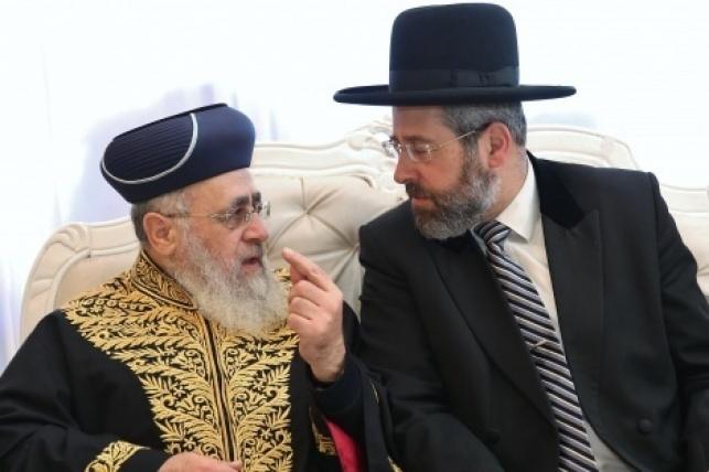 """הרבנים הראשיים, הגר""""י יוסף והגר""""ד לאו - מי אשם בעיכוב כינוס 'הוועדה למינוי דיינים'?"""