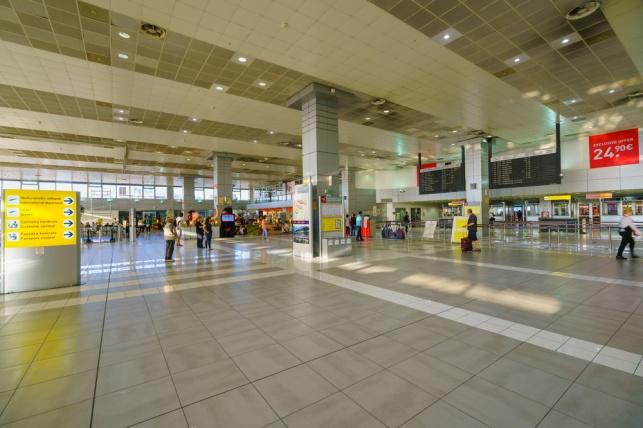 שדה התעופה בבלגרד