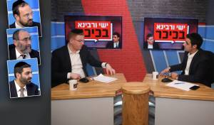'ישי ורבינא בכיכר': צפו בתכנית בשידור חוזר
