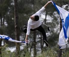 אילוסטרציה - חרדים-ספרדים יותר חגיגיים ביום העצמאות