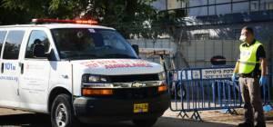 אמבולנס בבית החולים 'שיבא'