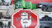 תעמולת החמאס שהופצה בידי החשודים - הניפו את דגלי החמאס על הר הבית - ונעצרו