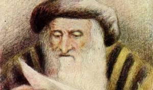 אגרת ברכה עם איור דיוקנו של רבי שלמה יצחקי