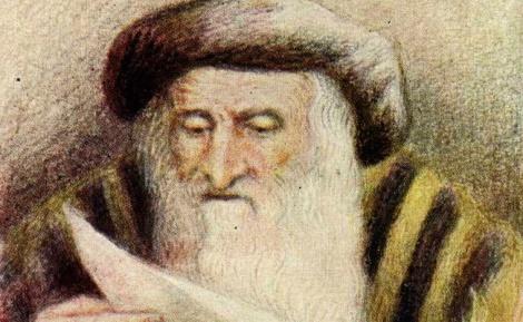 """אגרת ברכה עם איור דיוקנו של רבי שלמה יצחקי - רש""""י: גדול הפרשנים שלא חשש לומר """"לא יודע"""""""