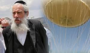 """הכדור הפורח לצד ראש העיר חנוך זייברט - עיריית ב""""ב לקחה ילדים לביקור באתר מחלל שבתות וחגים"""