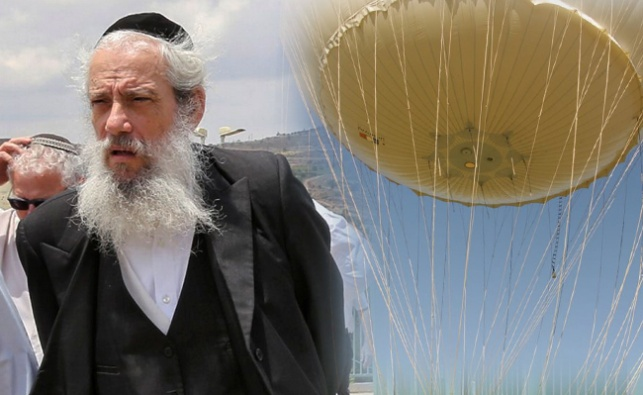 הכדור הפורח לצד ראש העיר חנוך זייברט