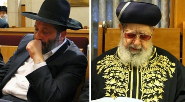 הרב עובדיה יוסף ואריה דרעי, אתמול