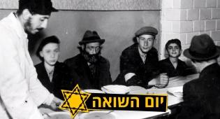 היהודיה שתיעדה את הרעב של תושבי הגטו
