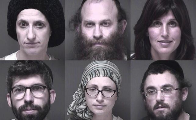 הזוגות שנעצרו
