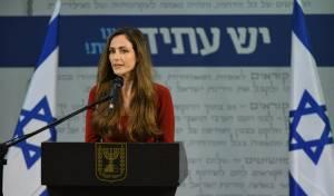 מירב כהן הצטרפה ללפיד, והחמיאה לליצמן