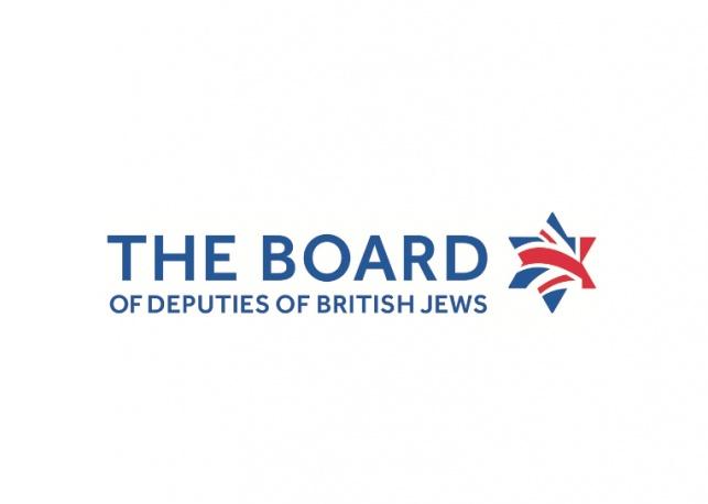 סמל הארגון