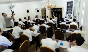 יהודי פריז וגלילותיה מצטרפים ללימוד הדף היומי