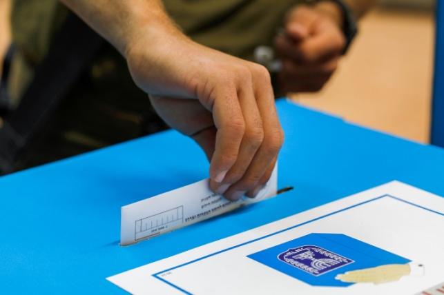 מחר, הבחירות לכנסת ה-24; המדריך המלא