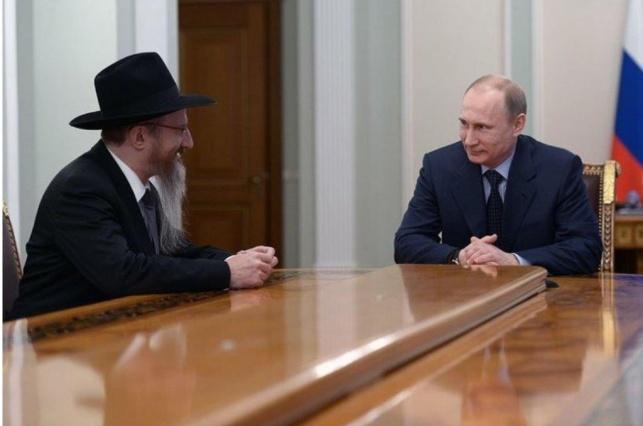 הרב בערל לאזאר עם נשיא רוסיה פוטין