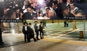 """מראות מהאירועים - קריסה באירועי """"כבוד התורה"""": עשרות רבנים הושארו בחוץ"""