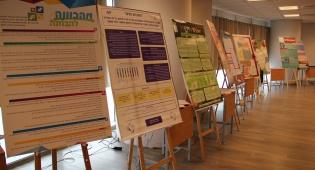 הצגת הפרוייקטים של תלמידות ריפוי בעיסוק במכללת מבחר. - מסלול ריפוי בעיסוק במכללת מבחר מציג פרוייקטים חדשים