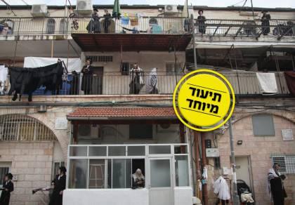 מיוחד: תפילת המרפסות במאה שערים. צפו