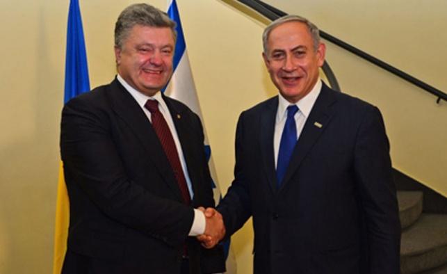 נתניהו ונשיא אוקראינה בימים שמחים יותר
