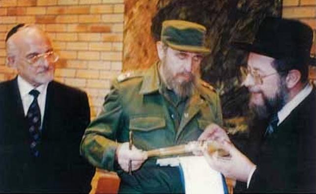 הרב לאו וקסטרו, לפני 23 שנה