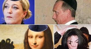 חלק מהדמויות שפורסמו במסגרת הקמפיין - קמפיין ברשת: ביום שישי כולם הולכים עם כיפה