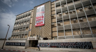 בנין הטלוויזיה ברוממה - נתניהו על סגירת רשות השידור: לא מכובדת
