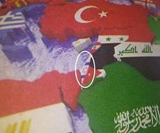 הספר הבעייתי - מצרים: זעם על דגל ישראל בספרי הלימוד