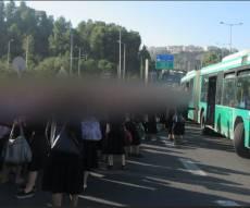 תלמידות ברחו מהאוטובוס אפוף העשן • צפו
