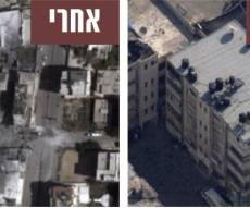 מטרות חמאס לפני ואחרי תקיפת חיל האוויר