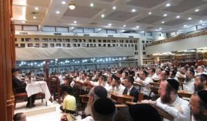 ראש ישיבת פוניבז' ביקש: 'להשתדל למחול'