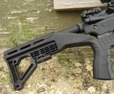 ה-Bump Stock - טראמפ הורה על איסור מכירת משפר נשקים