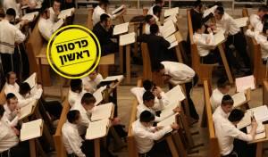 תלמידי ישיבות בלימודם. אילוסטרציה