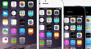 האייפון החדש לצד דגמים ישנים יותר