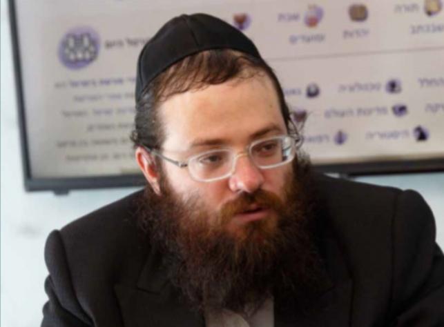 משקפיים מאחדות // הרב יוסף קמינר
