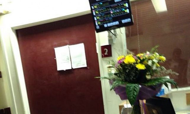 חדרו של מרן רבי חיים עובדיה יוסף בבית החולים הדסה עין כרם