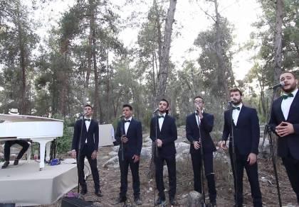 ווקאל'ס מציגים: חופה ביער • צפו בתיעוד