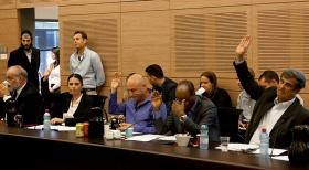 ועדת שקד (צילום: פלאש 90)