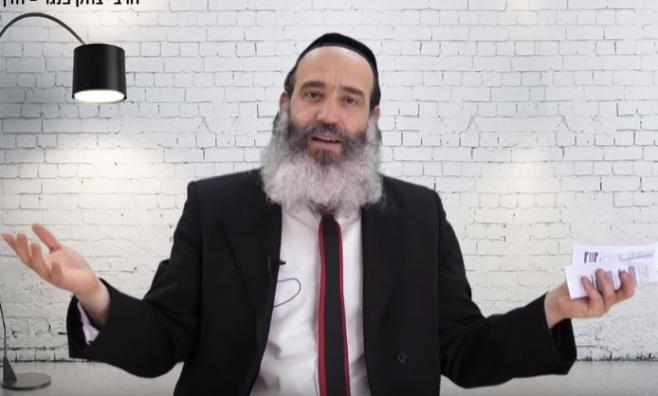 חיזוק יומי  עם הרב פנגר: אושר   אם רק היה לי