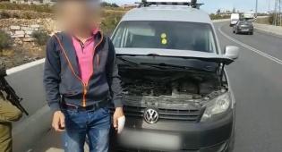 נהג פלסטיני התקין סירנה ברכבו ונקנס • צפו