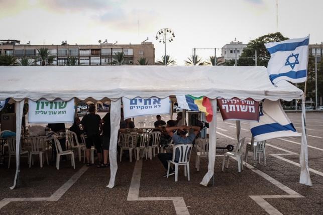 אוהל המחאה של הדרוזים בכיכר רבין