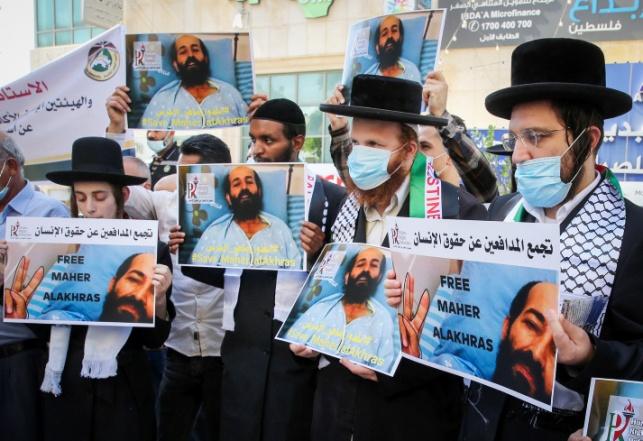 נטורי קרתא הפגינו עם פלסטינים למען עציר