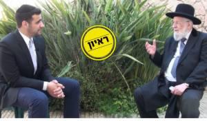 """ראיון: הרבנות לצד הראש""""ל ו'סגירת המעגל'"""