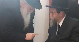 פרוש והרבי מבויאן, היום - המופת של הרבי מבויאן באירוסי פרוש הבן