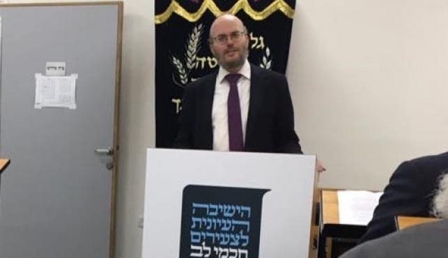 הרב בצלאל כהן בחנוכת הבית