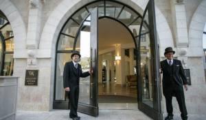מלון וולדורף אסטוריה. מיקום הכנס.