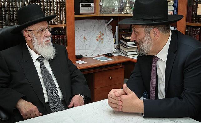 אריה דרעי עם נשיא המועצת