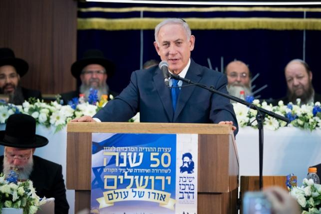 """נתניהו: """"נאחז בירושלים בירתנו ביתר שאת"""""""