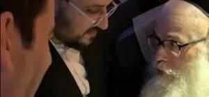ליפא והדיין מסקווירא התפייסו בעת הטיסה
