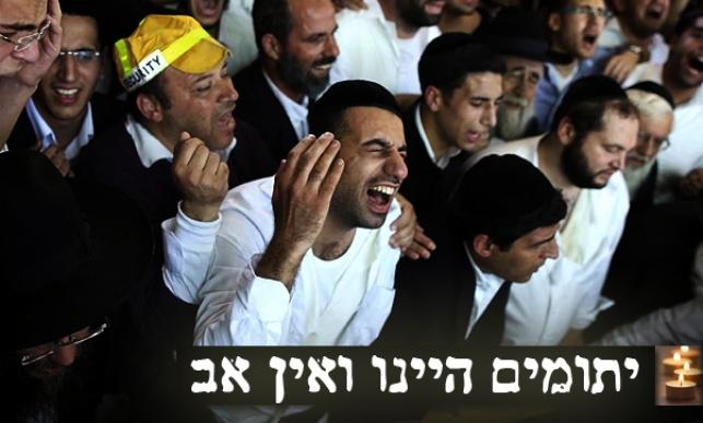 כמיליון נפרדו ממרן הרב עובדיה יוסף