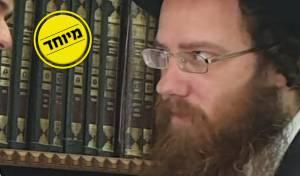 הרב פריד